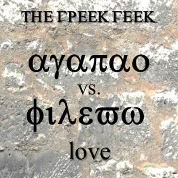 Agape phileo y eros love